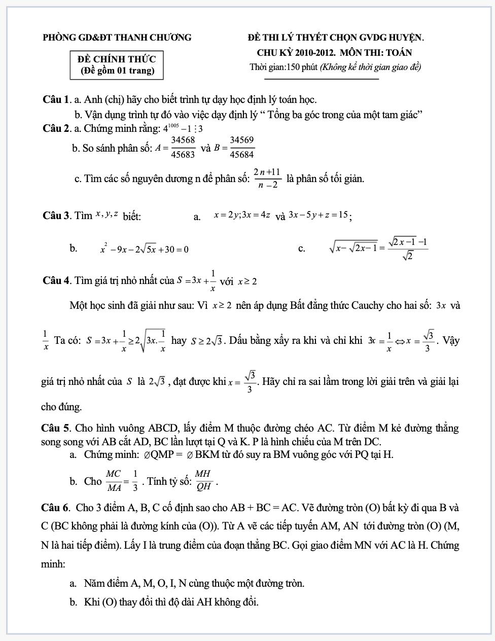 Đề thi lý thuyết giáo viên môn toán